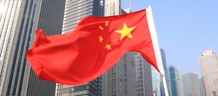 Las oportunidades que ofrece la 'Nueva China'