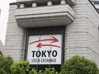 El repunte del Nikkei se traslada a Europa, que cotiza con importantes subidas