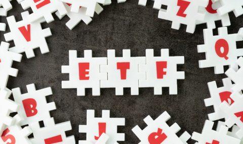 Las 5 principales ventajas de los ETF