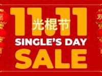El Día del Soltero ya es el día de mayor volumen en comercio electrónico del mundo