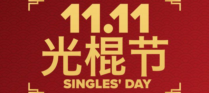 11.11. Las claves del día del soltero en China y en el mundo